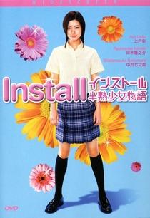 Install - Poster / Capa / Cartaz - Oficial 1