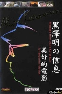 Uma Mensagem de Kurosawa - Poster / Capa / Cartaz - Oficial 1