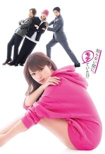 Hajimete Koi wo Shita Hi ni Yomu Hanashi - Poster / Capa / Cartaz - Oficial 1