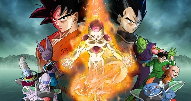 "Dragon Ball Z: assista 4 minutos de ""O Renascimento de Freeza"""