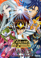 Os Cavaleiros do Zodíaco: Hades, A Saga do Inferno - 2ª Temporada (Saint Seiya: Hades Saga, Season 2 - Chapter Inferno)