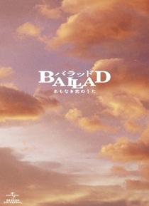 Balada - Poster / Capa / Cartaz - Oficial 1