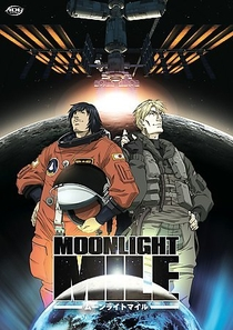 Moonlight Mile: Lift off (1ª Temporada) - Poster / Capa / Cartaz - Oficial 1