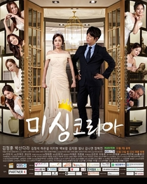 Missing Korea - Poster / Capa / Cartaz - Oficial 1