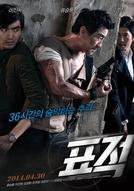 The Target (Pyojeok)