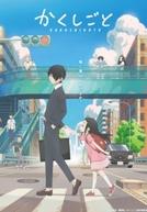 Kakushigoto (1ª Temporada)