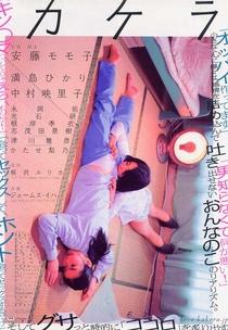 A Piece of Our Life - Poster / Capa / Cartaz - Oficial 2