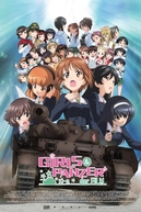 Girls und Panzer der Film (Girls und Panzer der Film)