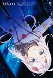 Denpa Onna to Seishun Otoko - Poster / Capa / Cartaz - Oficial 7