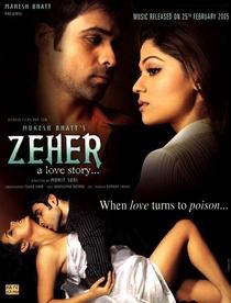 Zeher - Poster / Capa / Cartaz - Oficial 1