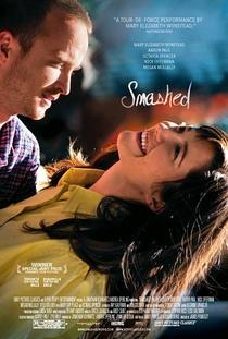 Smashed: De Volta à Realidade - Poster / Capa / Cartaz - Oficial 1