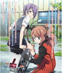 Classroom ☆ Crisis - Poster / Capa / Cartaz - Oficial 2