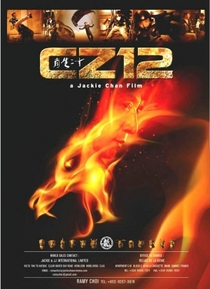 Operação Zodíaco - Poster / Capa / Cartaz - Oficial 3