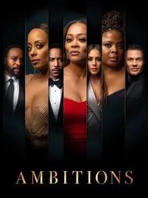 Ambitions (1ª Temporada) - Poster / Capa / Cartaz - Oficial 2