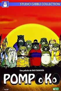 PomPoko: A Grande Batalha dos Guaxinins - Poster / Capa / Cartaz - Oficial 13