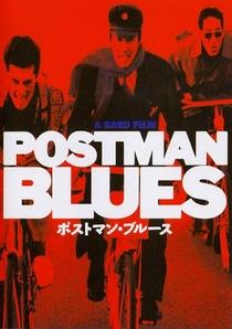 Postman Blues - Poster / Capa / Cartaz - Oficial 1