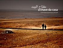 A Chave da Casa - Poster / Capa / Cartaz - Oficial 1