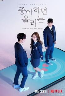 Love Alarm (1ª Temporada) - Poster / Capa / Cartaz - Oficial 3