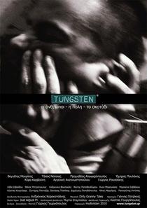 Tungstênio  - Poster / Capa / Cartaz - Oficial 1