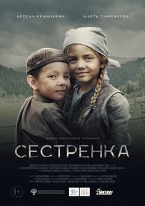 Sestrenka - Poster / Capa / Cartaz - Oficial 1