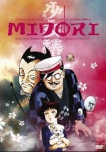 Midori - Poster / Capa / Cartaz - Oficial 2