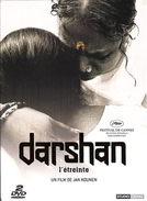 Darshan - O Abraço (Darshan - L'étreinte / Darshan - The Embrace)