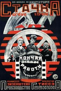 A Greve - Poster / Capa / Cartaz - Oficial 2