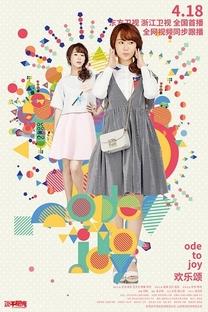Ode to Joy (1ª Temporada) - Poster / Capa / Cartaz - Oficial 7