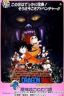 Dragon Ball 2: A Bela Adormecida do Castelo Amaldiçoado - Poster / Capa / Cartaz - Oficial 4