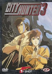 City Hunter 3 - Poster / Capa / Cartaz - Oficial 2