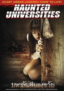 Haunted Universities - Poster / Capa / Cartaz - Oficial 3