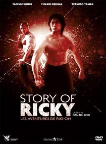 A História de Ricky - Poster / Capa / Cartaz - Oficial 1