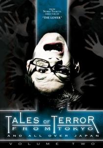Tales of Terror From Tokyo 2 - Poster / Capa / Cartaz - Oficial 1