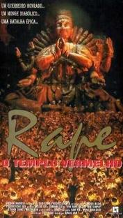 O Templo Vermelho - Poster / Capa / Cartaz - Oficial 3