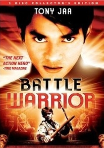 Battle Warrior - Poster / Capa / Cartaz - Oficial 1