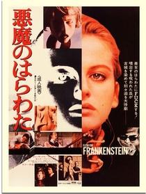 Carne para Frankenstein - Poster / Capa / Cartaz - Oficial 8