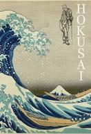Hokusai (Hokusai)