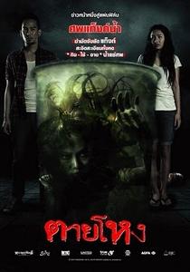 Still - Poster / Capa / Cartaz - Oficial 2