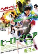 Hero Mania -Seikatsu- (ヒーローマニア - 生活 -)