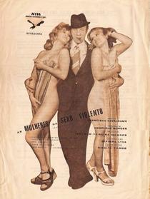 As Mulheres do Sexo Violento - Poster / Capa / Cartaz - Oficial 1