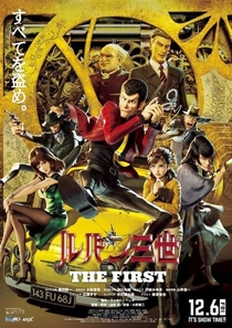 Lupin III: The First - Poster / Capa / Cartaz - Oficial 1