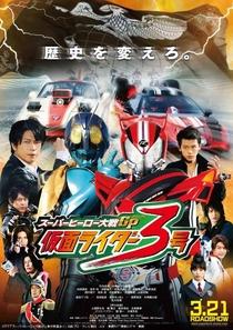 Super Hero Taisen GP - Poster / Capa / Cartaz - Oficial 3