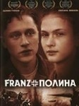 Franz + Polina  - Poster / Capa / Cartaz - Oficial 2