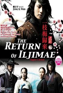 The Return of Iljimae - Poster / Capa / Cartaz - Oficial 3
