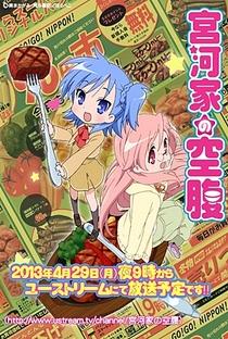 Miyakawa-ke no Kuufuku - Poster / Capa / Cartaz - Oficial 2