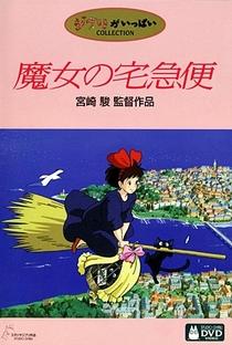 O Serviço de Entregas da Kiki - Poster / Capa / Cartaz - Oficial 10