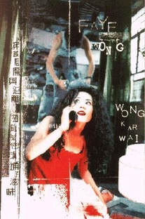 Motorola - Poster / Capa / Cartaz - Oficial 5