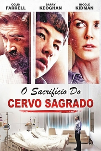 O Sacrifício do Cervo Sagrado - Poster / Capa / Cartaz - Oficial 7