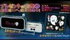 Kaidan Restaurant (Thriller Restaurant) - Live action teaser trailer [JP]