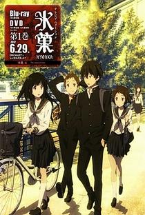 Hyouka - Poster / Capa / Cartaz - Oficial 3